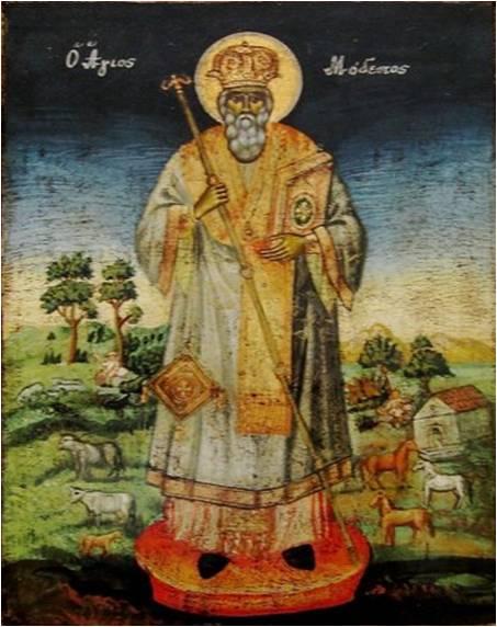 Saint Modestus Bless Animals